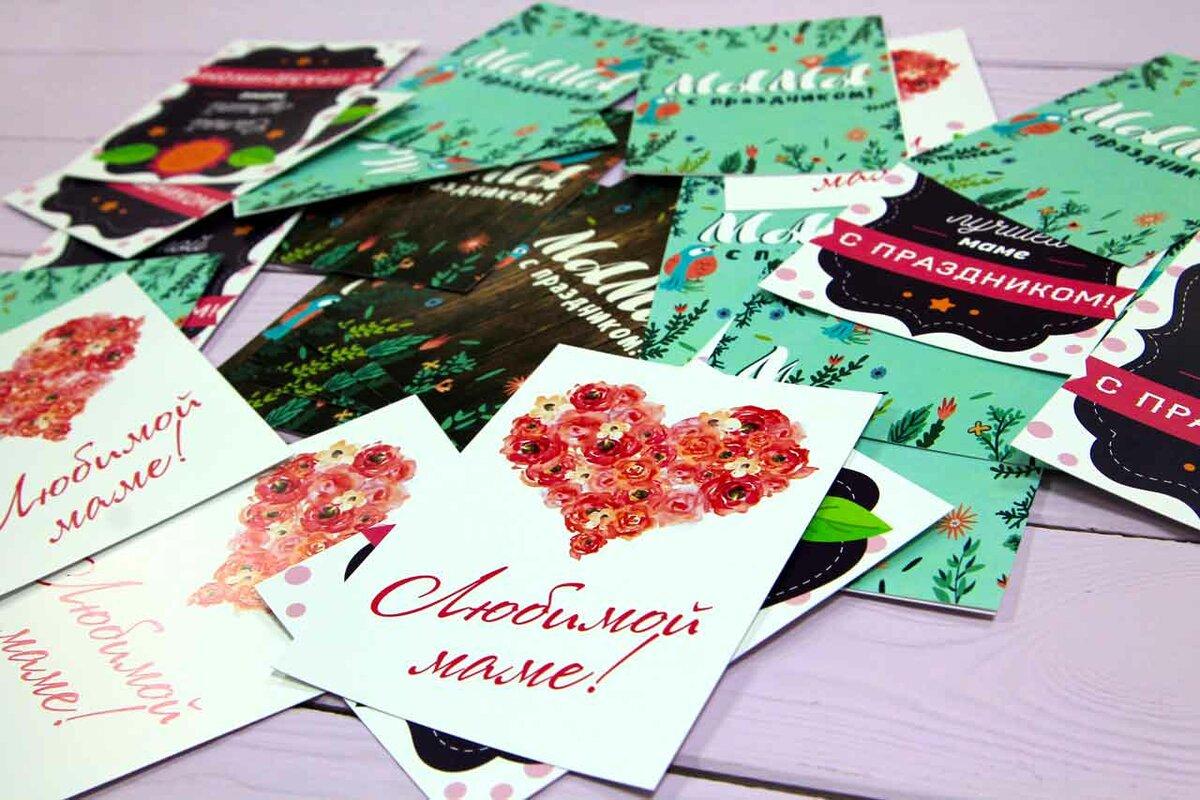 Печать на открытке срочно, днем