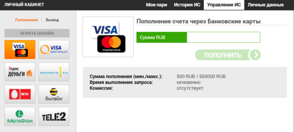 Заработок онлайн без вложений с выводом денег на карту мастеркард