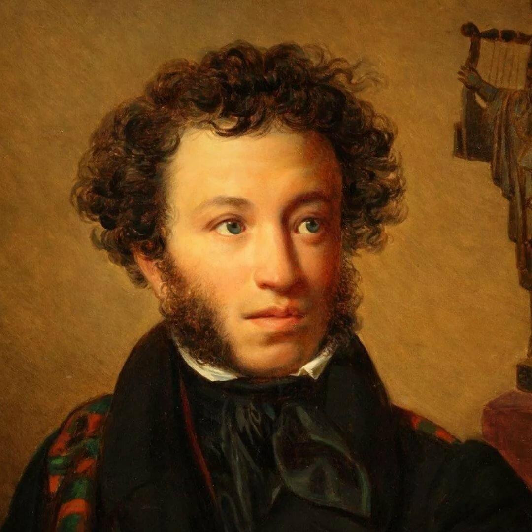 М с пушкин картинка
