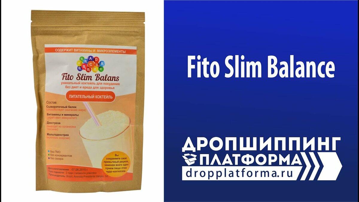 Fito Slim Balance - коктейль для похудения в Тольятти