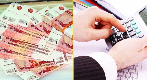 Деньги в залог паспорта энгельс ломбарды москвы цена золота заложить