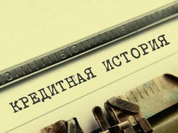 кредит европа банк график работы в москве