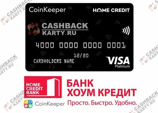 как рассчитать аутентные платежи по кредиту