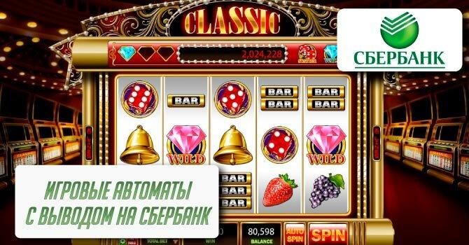 Казино игровые автоматы ag/raki