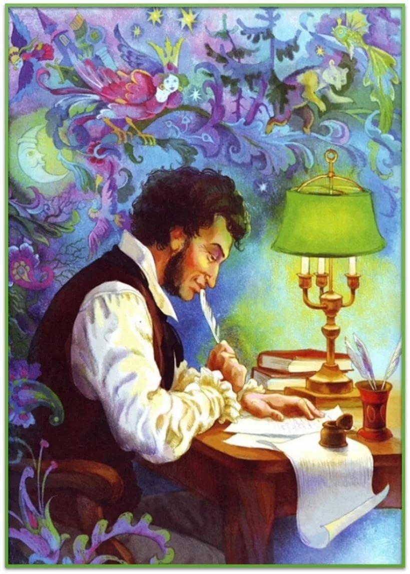 установила рисунки которые написал пушкин цвет гостиной гармонирует