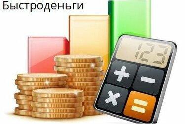 Как можно быстро заработать денег в интернете без вложений