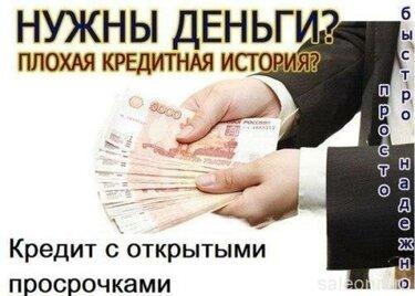Взять потребительский кредит в сбербанке рассчитать калькулятор тюмень