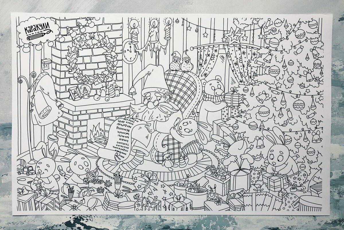 Огромные полотна-раскраски в Пикалево
