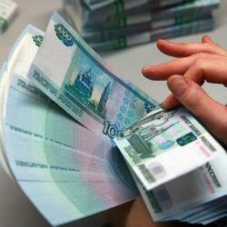 договор займа внесение денег хоум кредит карта кредитная