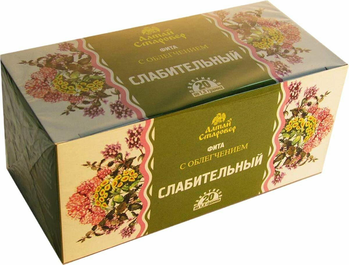 Желудочный чай GASTRO в Новочеркасске
