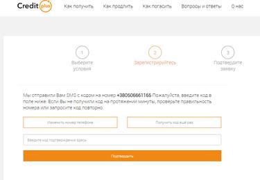 Подать заявку на кредитную карту почта банк онлайн заявка
