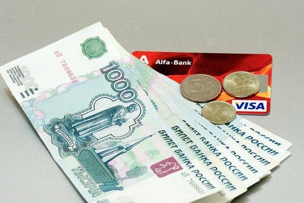Деньги на карту срочно в банке