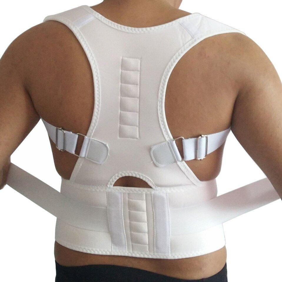 Магнитный корректор спины Magnetic Posture Support в Химках