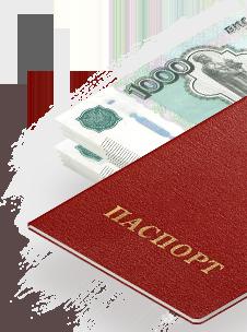 Взять кредит с паспортом в саратове как получить нбки всех кредитов