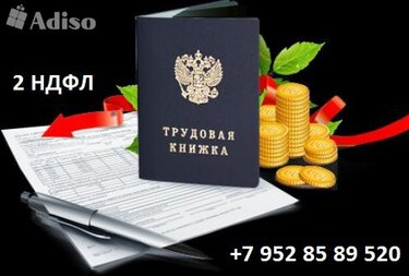 взять кредит за откат в красноярске кредит где взять актобе