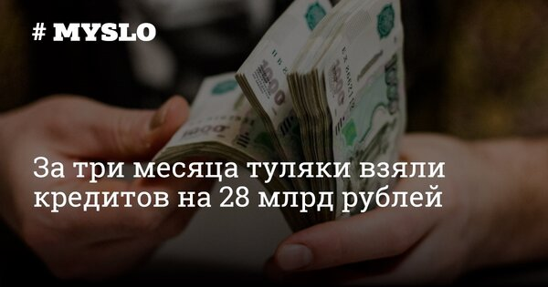 300000 рублей с плохой кредитной историей