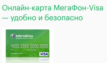 взять кредит на 3 месяца