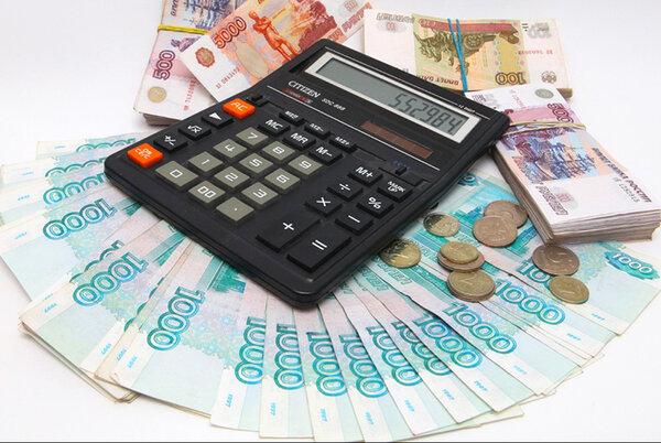 Расчет по займу калькулятор для бухгалтера