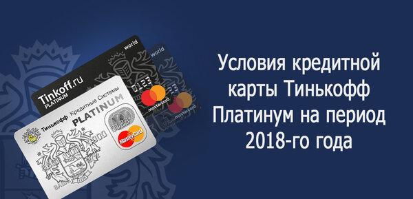 кредит на карту сбербанка без отказа без проверки без визита срочно