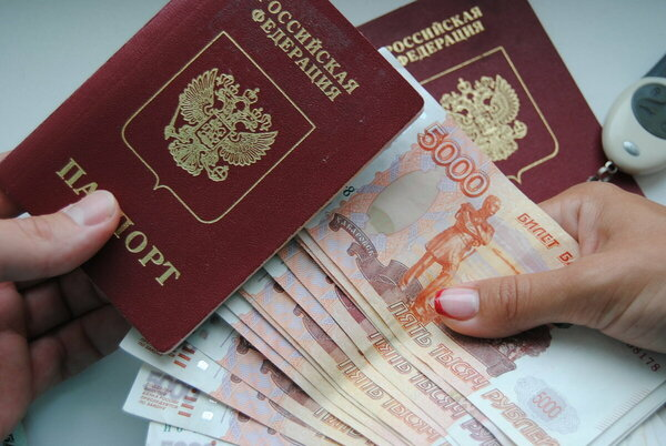 займы на карту без процентов на 30 дней по паспорту как пополнить мтс с банковской карты через телефон