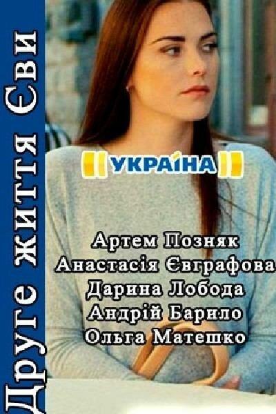 Голая Ольга Матешко Видео