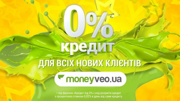 банк хоум кредит красноярск