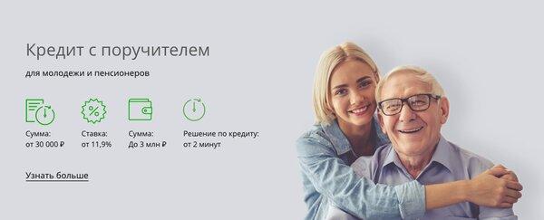 Хоум кредит банк партнеры банкоматы
