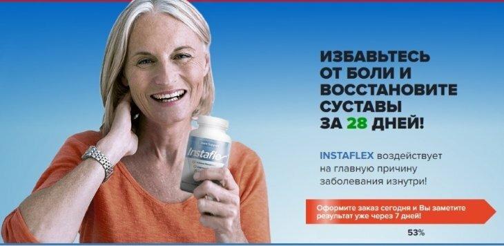 ARTRA Flex капсулы для суставов  в Салаире. Капсулы   для суставов - Купить в Аптеке  Купить со скидкой -50% 💯 http://bit.ly/31Q8fDh      Каждый пакетик Анимал Флекс включает в себя три комплекса: для поддержания  мг), для смазки  мг) и для восстановления  мг) суставов. Капсулы Флекс Про для суставов стали открытием  года. Леггинсы  - это антицеллюлитный аксессуар в гардеробе женщины, благодаря которому люди избавляются от «апельсиновой корки». ЗАКАЗАТЬ   (средство от болей в суставах) - /  Кино Фильмы. Отзыв о БАД   Хондроитин Усиленная Формула Капсулы для суставов от боли  - Капсулы для суставов. Цена  тг, купить в Алматы Капсулы для суставов: избавьтесь от болей на Капсулы