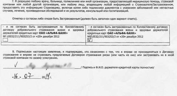 документы для кредита юридическому лицу яндекс конвертер валют онлайн