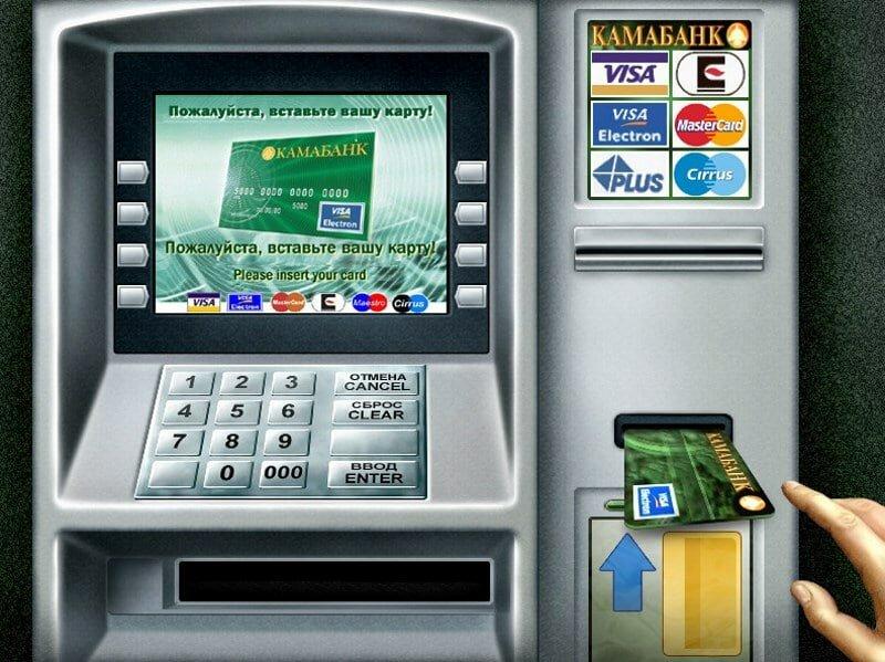 сеть снятие денег в банкомате в картинках сделать декоративные подушки