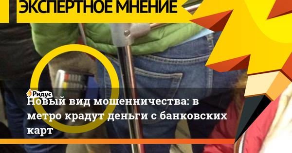 кредит на чужую карту украина