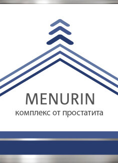 Menurin от простатита в Уфе