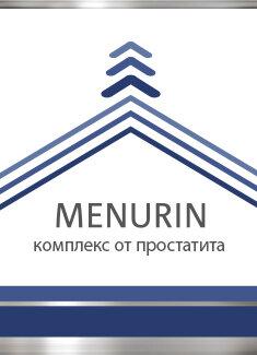 Menurin от простатита в Симферополе