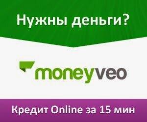 Микрокредиты онлайн на банковскую карту украина онлайн заявка на кредит в банки