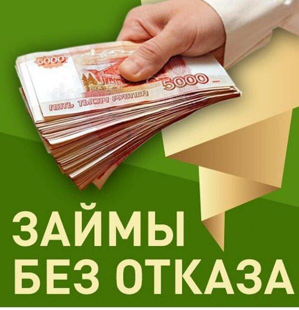 поволжский банк пао сбербанк г самара