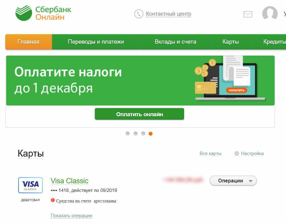 c th банк онлайн личный кабинет6hbl 9frus6rt тинькофф кредит на автомобиль бу отзывы