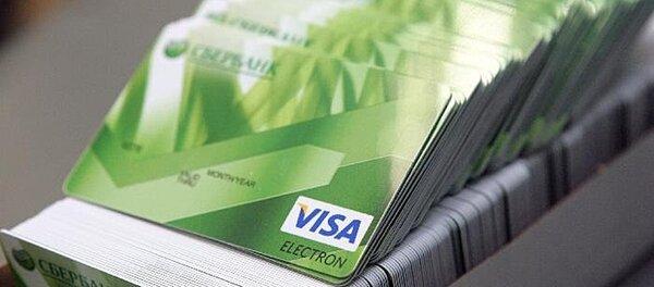 Если зарплатная карта сбербанка взять кредит куда инвестировать деньги школьнику