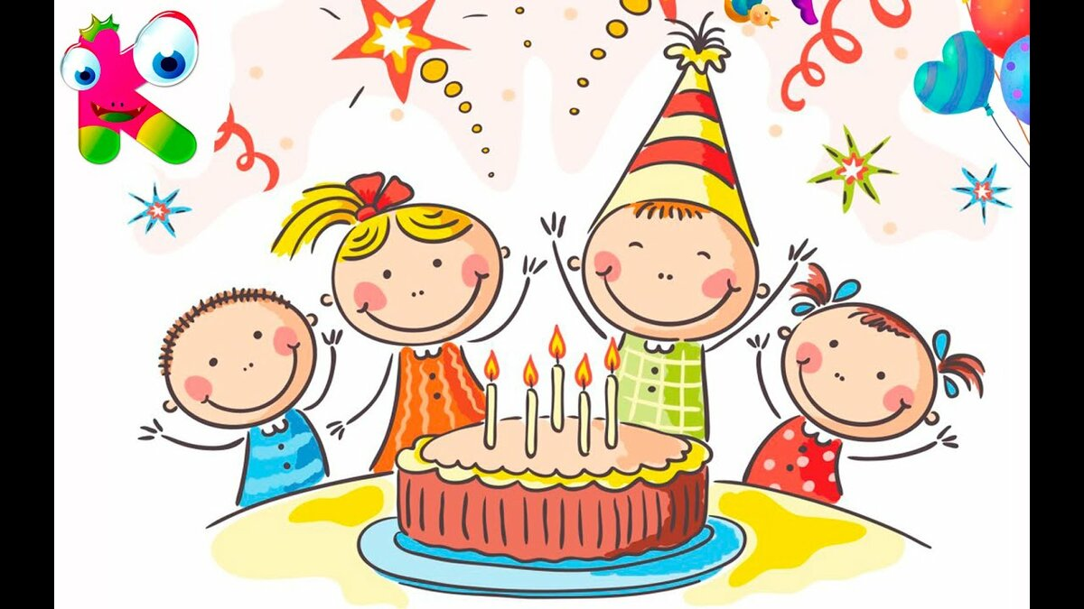 Открытка с днем рождения детская нарисовать, для андроида обои