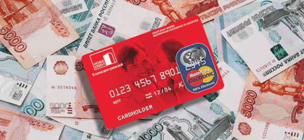 Банки выдающие кредиты без ндфл