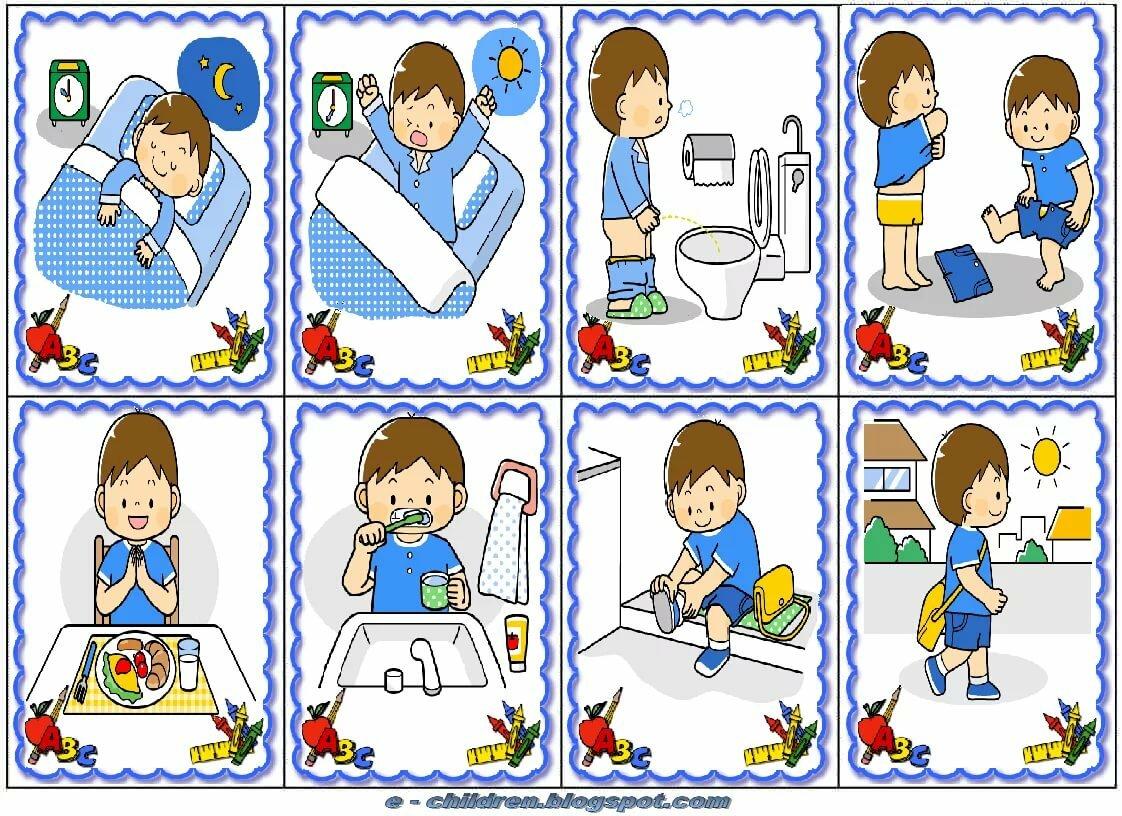 Картинки действия человека