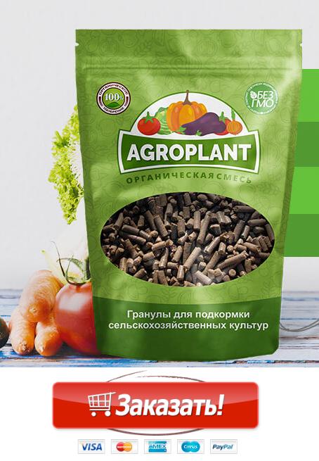 AGROPLANT - биоудобрение в Ухте