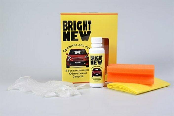Восстановитель для авто Bright New в Ивано-Франковске