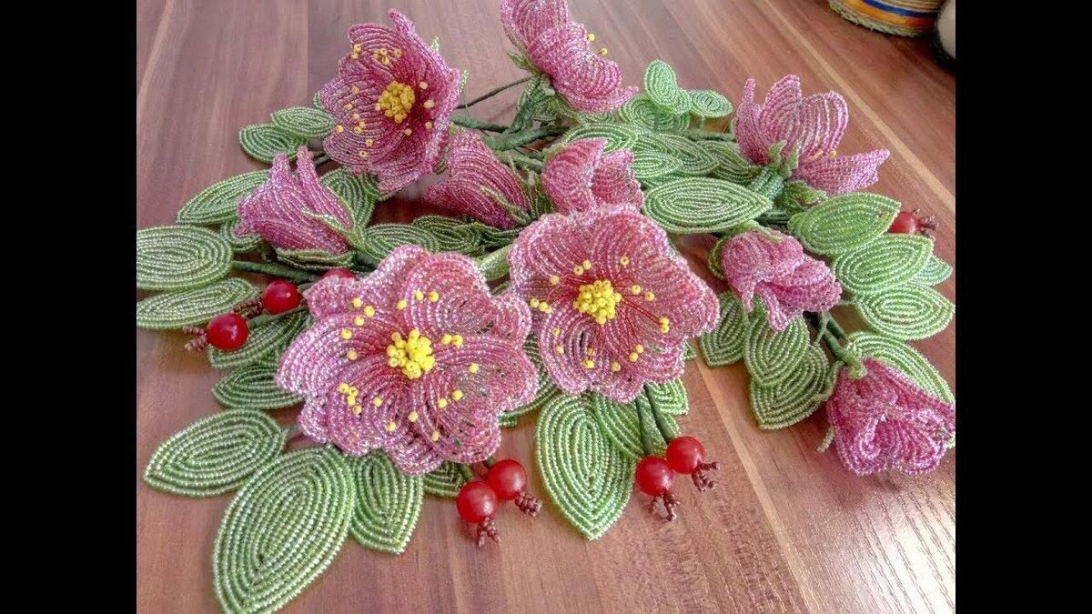 поможем цветы из бисера фото шиповник семейное