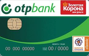 отп банк оплатить кредит через корону