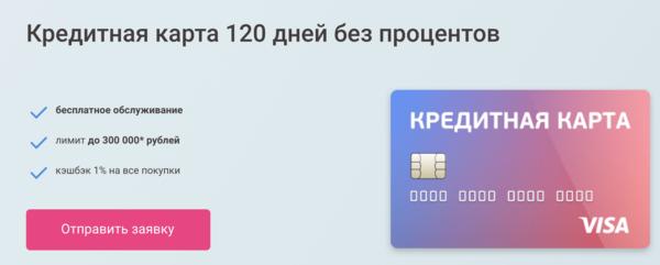 кредитный калькулятор сбербанка ипотечный досрочное погашение