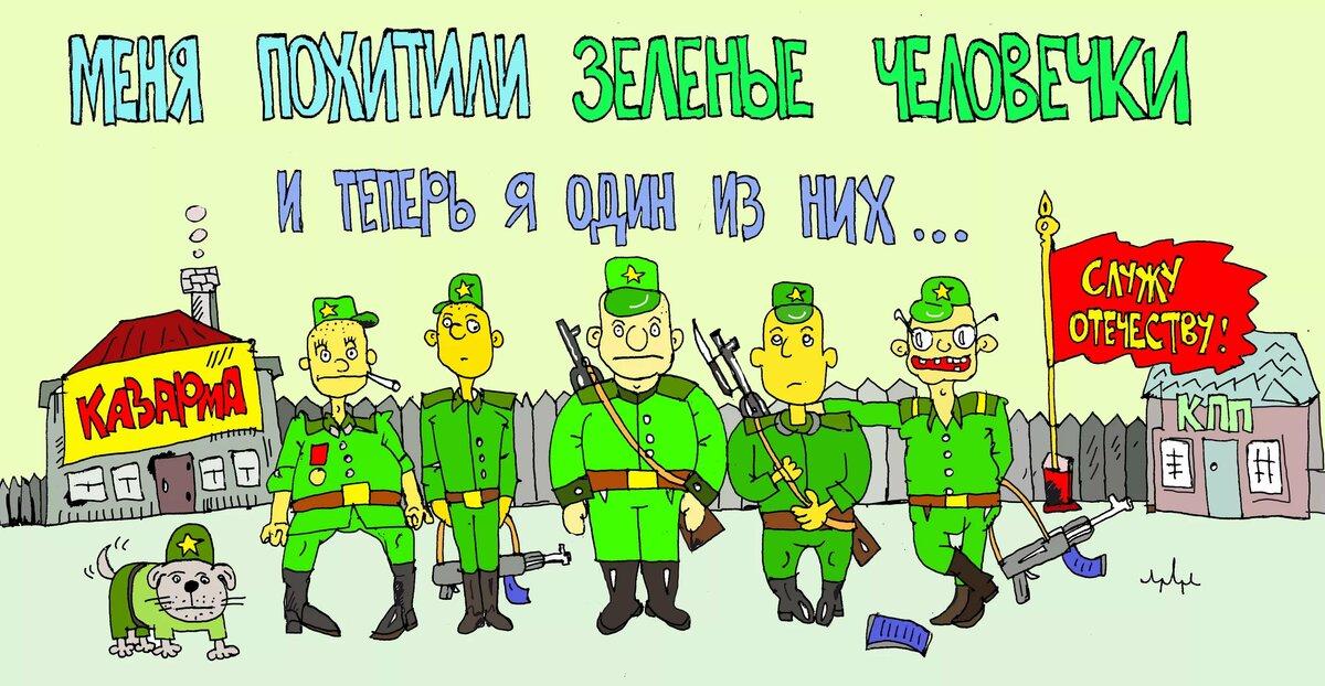 малыша прикольные картинки с призывом в армию зеленые
