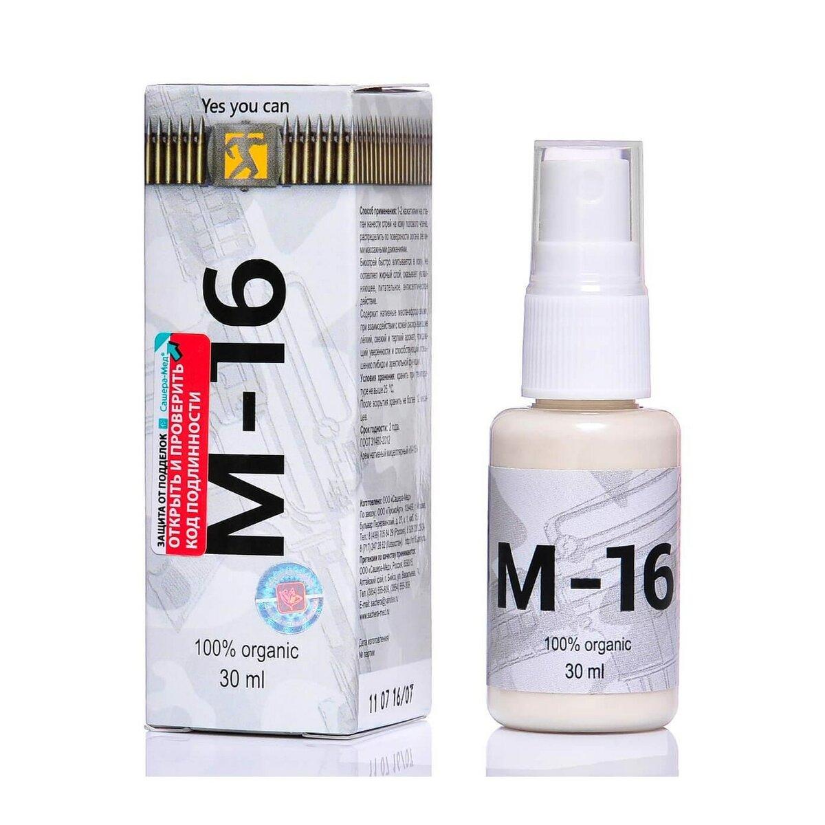 Средство для потенции M16 в Октябрьске