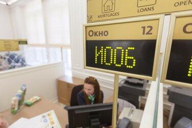 взять в кредит телефон в эльдорадо онлайн без первоначального взноса под какие проценты можно взять кредит в банке возрождение