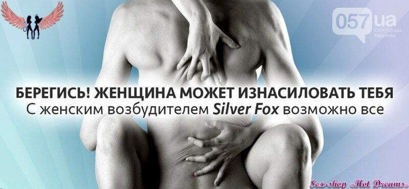 Русская пара снимает свой домашний любительский секс на видео онлайн