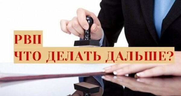 Кредит по 2 документам в москве без 2ндфл